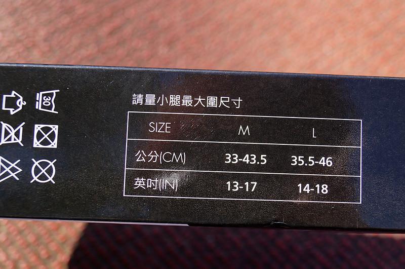 sNug斯傑利-mit台灣製運動壓縮全腿套