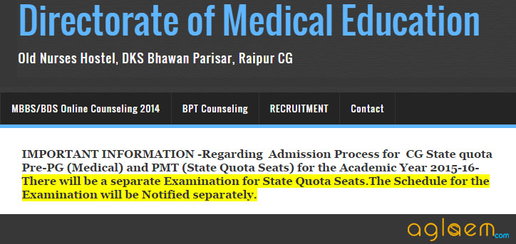 CG PMT 2015 Official Notification