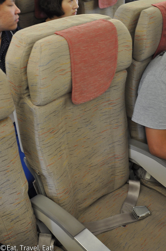 Asiana Airlines OZ 333: A330 Economy Seat