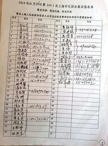 20141226-22大集访-35