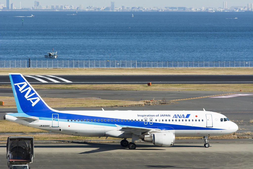 ANA(All Nippon Airways) - Airbus A320