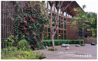 北投小旅行-31(台北市立圖書館北投分館)