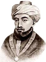 Moses_Maimonides