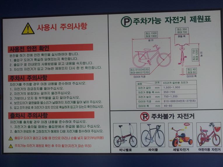 bike parking2