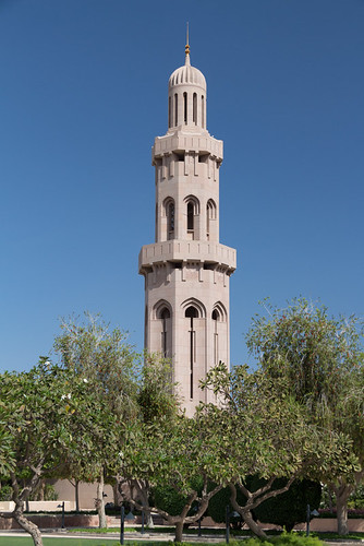 Sultan Qaboos Mosque (prayer tower)
