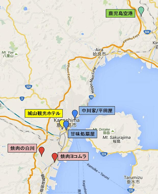 160703 鹿児島観光おすすめスポット