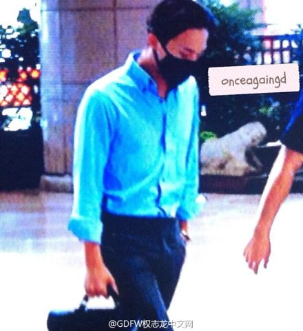Gimpo-to-Haneda-G-Dragon-20140705 (6)