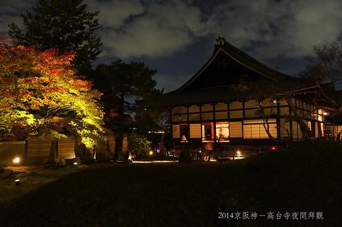2014京阪神-高台寺夜間拜觀2182_001