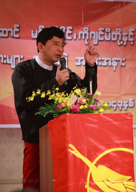 88 Generation Student Leader, Min Ko Naing