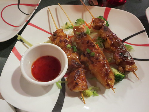 Curry chicken satay