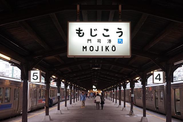 moji_02