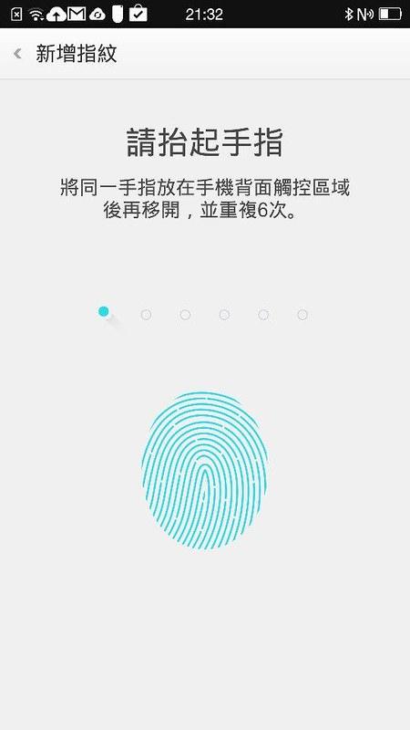 指紋003