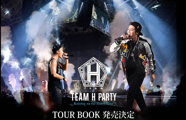 teamh_book
