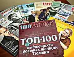 tmn_Woman_2014_2_DSC_1453_15