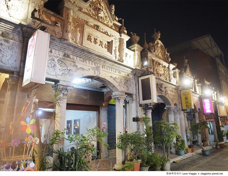 【桃園 Taoyuan】大溪老街古蹟美食巡禮 華麗復古的大溪橋夜景 Daxi @薇樂莉 Love Viaggio | 旅行.生活.攝影