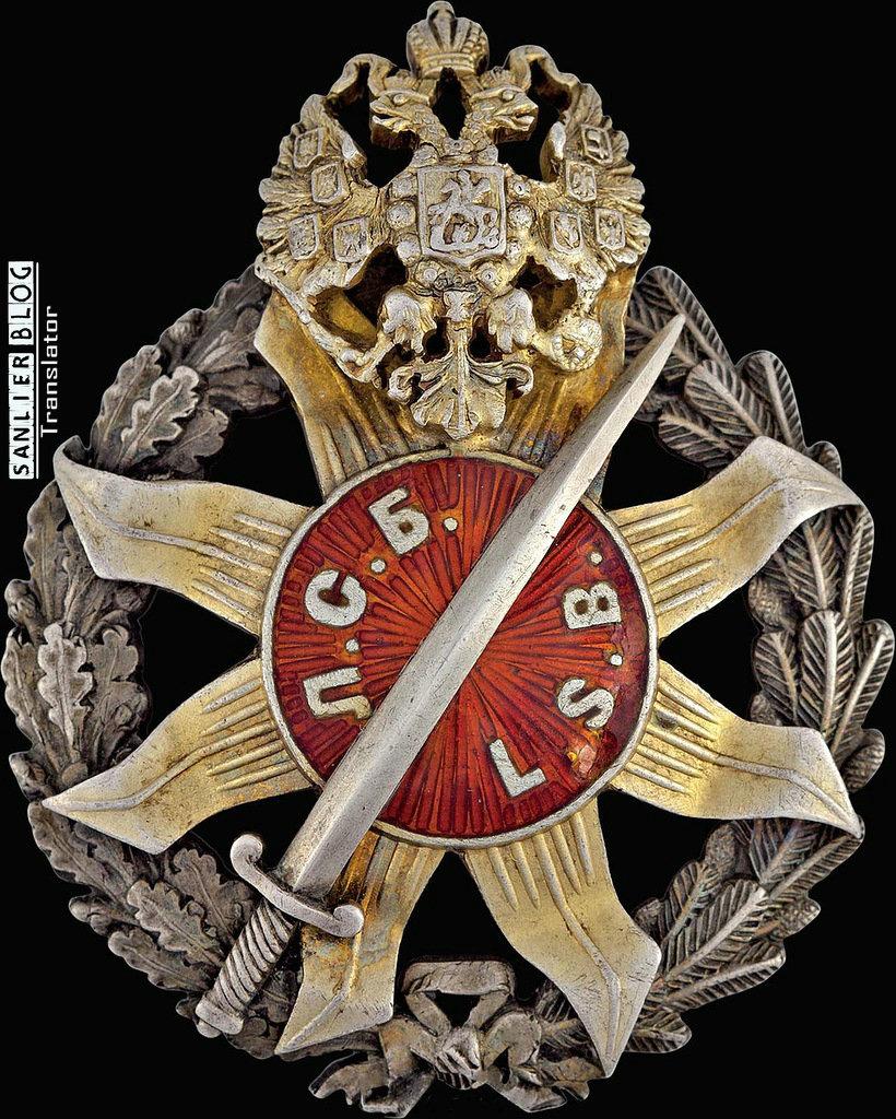 俄罗斯帝国军徽53