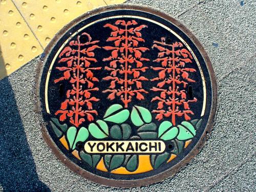 Yokkaichi Mie, manhole cover 3 (三重県四日市市のマンホール3)