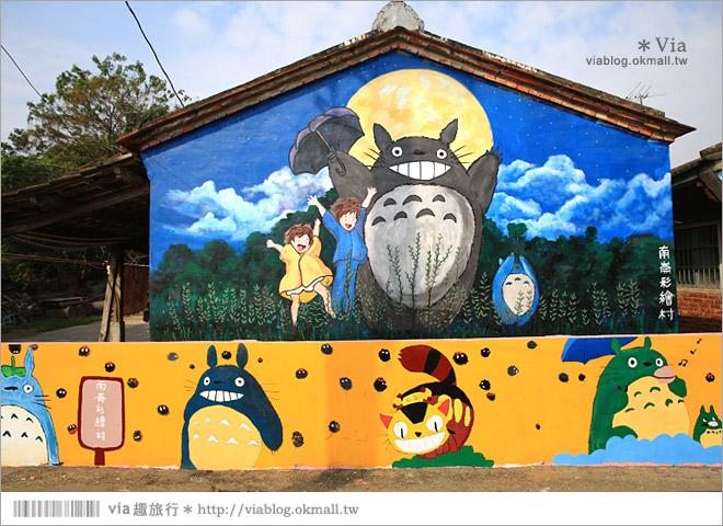 【嘉義龍貓村】南崙彩繪村~全台第一座以龍貓為主題的彩繪村!12
