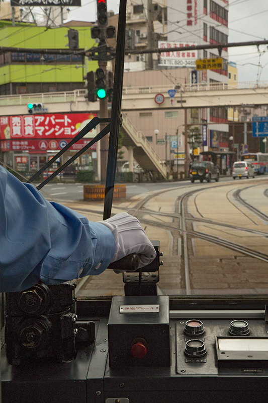 Nagasaki 2014-11-13