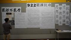 City University, HK, 12-09-2014
