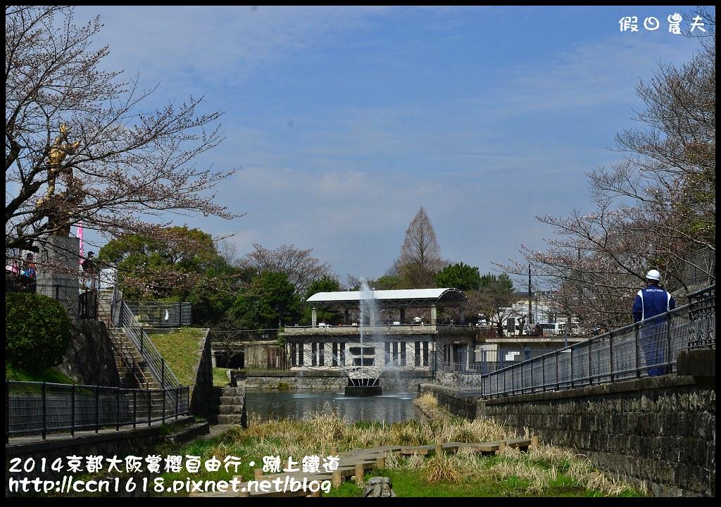 2014京都大阪賞櫻自由行.蹴上鐵道DSC_0285