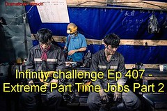 Infinity Challenge Ep.407