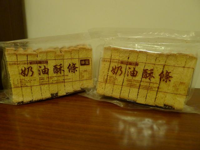 花蓮99黃金奶油酥條