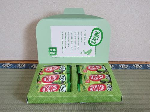ずんだ (Zunda) Kit Kats (Tohoku, Japan)