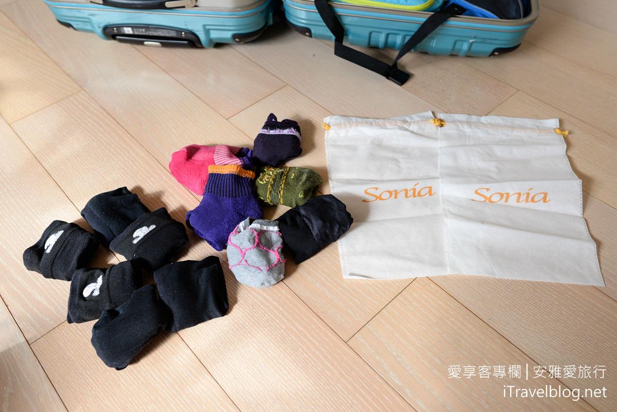 出國行李打包術 09