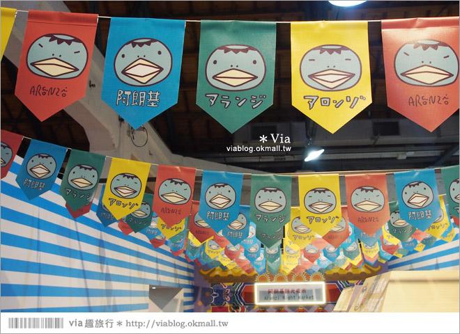 【阿朗基愛旅行】台北華山藝文特區阿朗基展~跟著阿朗基一起環遊世界去!23