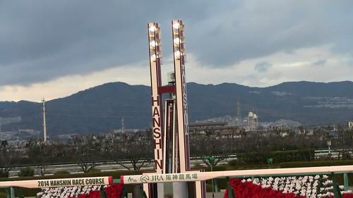 20141227_阪神競馬場