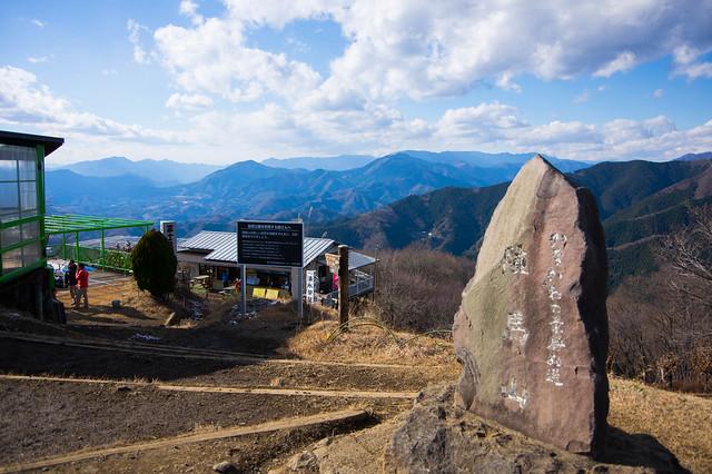 2014.12.13 高尾山-陣馬山縦走
