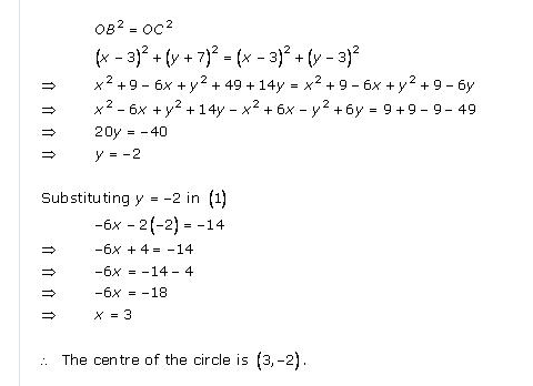 RD-Sharma-class 10-Solutions-Chapter-14-Coordinate Gometry-Ex-14.2-Q36 i