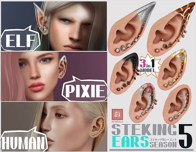 [MANDALA]STEKING ears season 5 AD
