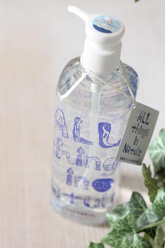 アトピーさんに試してもらいたい洗濯洗剤おすすめ3選2