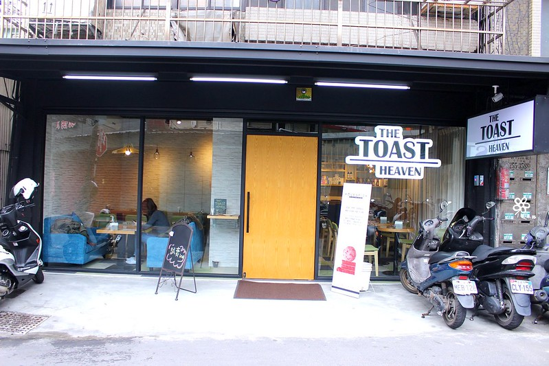 The Toast Heaven板橋早午餐 (8)
