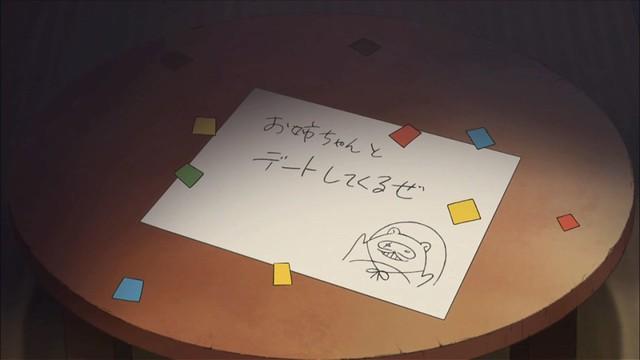 Gugure Kokkuri-san ep 12 - image 33