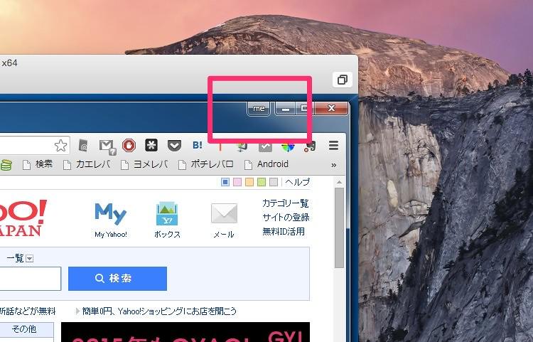 Windowsでも『me』と表示されている