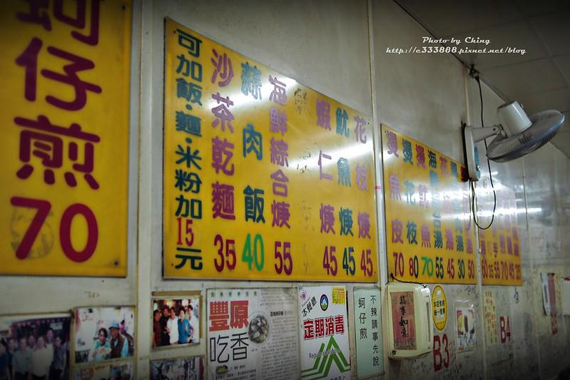 P1140081正兆-廟東老街-蚵仔煎