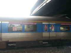 Trenes mujeres KL