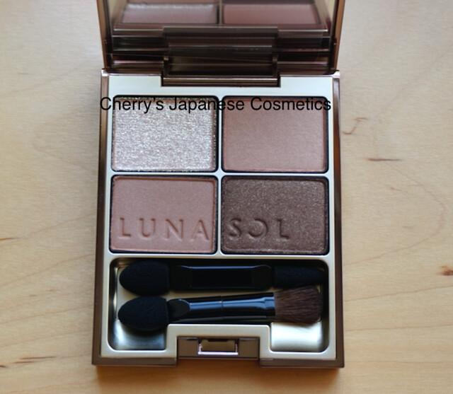 Lunasol Skin Modeling Eyeshadow 01 Beige Beige