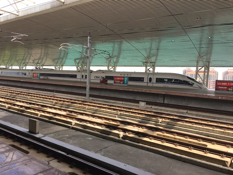 Humen Railway Station Dongguan