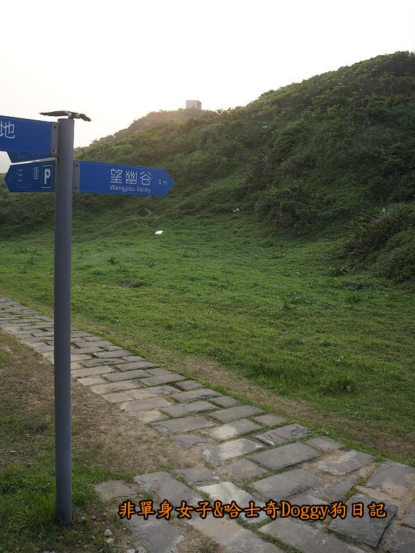 基隆海科館望幽谷32