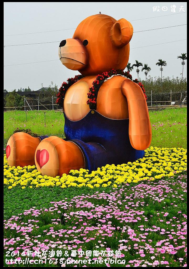 2014新社花海節&臺中國際花毯節DSC_5061