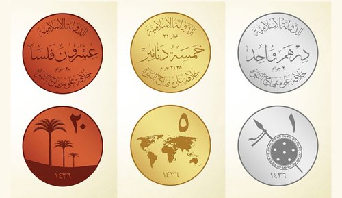 ISIS coin designs