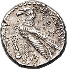 Date PKE, Year 125 (2-1 BC) reverse