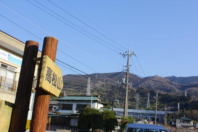 2014-03-16_00006_高松山