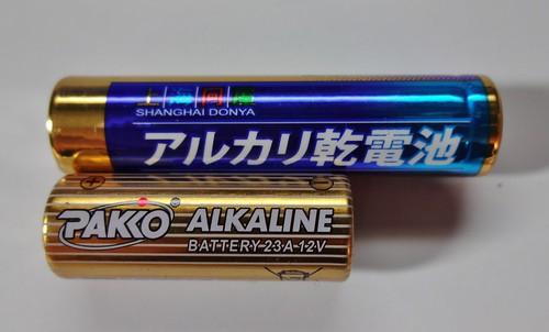 単4電池と比較