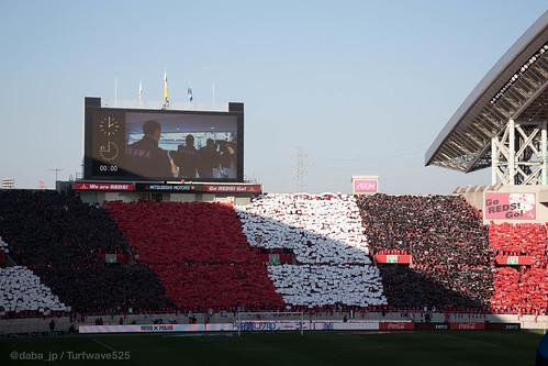 20141122 埼玉スタジアム2002 コレオグラフィー / Saitama Stadium 2002's Choreography