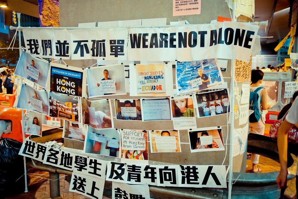 Umbrella movement - 0543